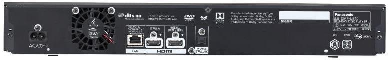 PANASONIC DMP-UB700 , lecteur BluRay double sortie HDMI