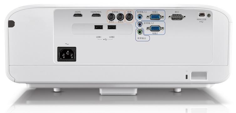 Benq W1600 UST