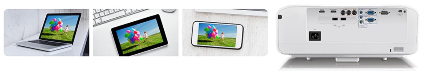Benq W1600 UST, vidéoprojecteur à ultra courte focale