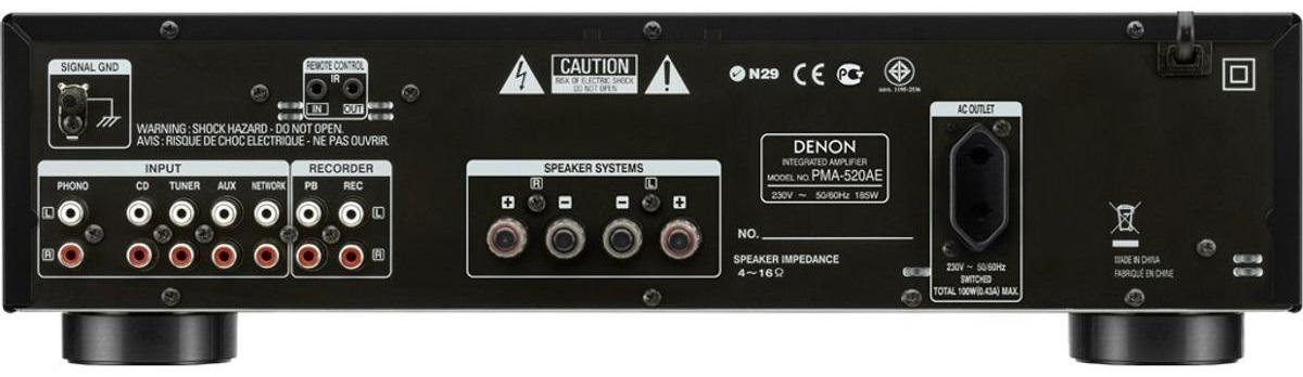 Denon PMA520 A, amplificateur stéréo