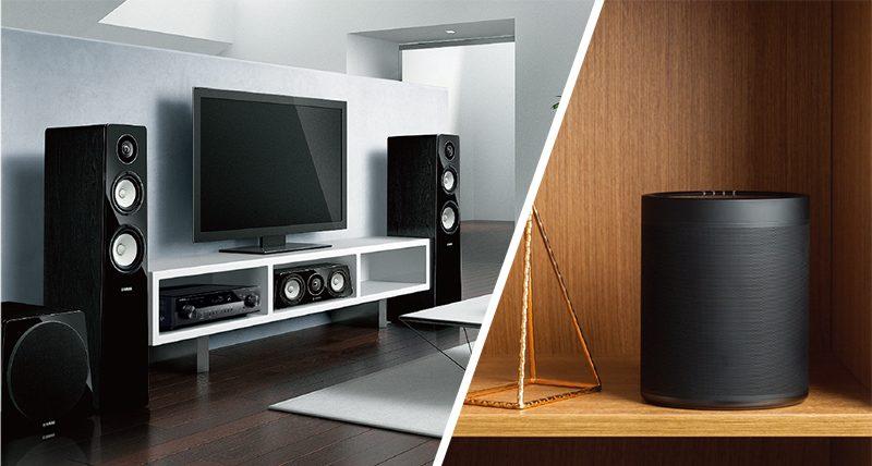 Yamaha AVENTAGE RX-A2080, Multiroom MusicCast et enceintes surround sans fil